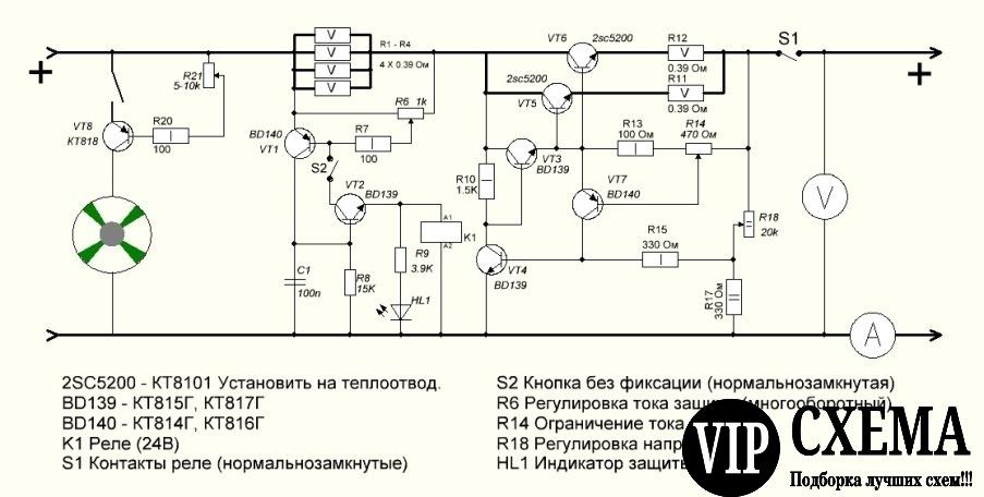 Схема Андрей.jpg