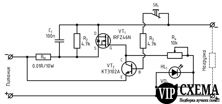 Схема защиты 2.jpg