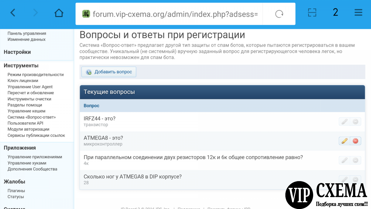 Screenshot_2016-07-31-20-38-17-346_com.android.browser.png