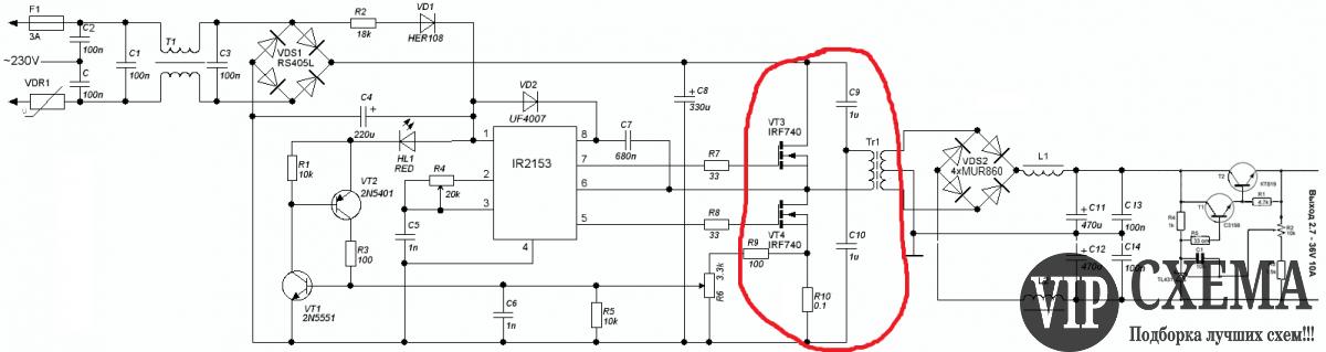 Схема с 2-мя конденсаторами.png