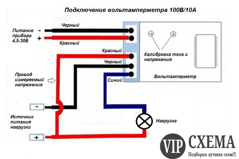 Podkluchenie_voltampermetra2.jpg