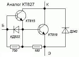kt827.jpg