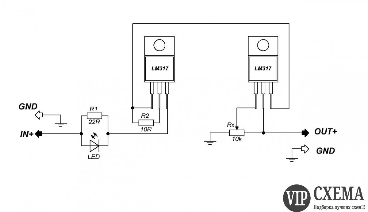 Схема зарядного устройства на lm317 фото 656